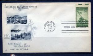 UNITED STATES 1945 IWO JIMA ARTCRAFT   FIRST DAY COVER