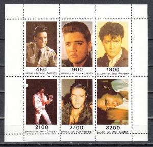 Batum, Cinderella issue. 125-130. Singer Elvis Presley sheet of 6.