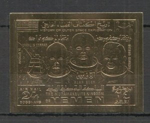 NW0219 IMPERF YEMEN GOLD HISTORY OF OUTER SPACE EXPLORATION APOLLO 12 ST MNH