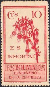Bolivia  #153  MH HR