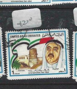 UNITED ARAB EMIRATES  (PP0206B) NATIONAL DAY, SHEIKHS 1 VALUE   VFU