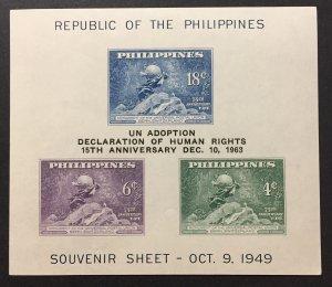 Philippines 1963 #901 S/S, UPU Overprint, MNH.