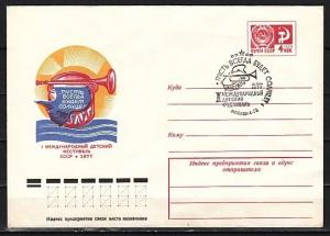 Russia, 18/JUL/77 issue. Pioneers, (Scout) Postal Envelope.