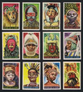 Guinea Native Masks and Dancers 12v SG#472-483 SC#361-371+C68