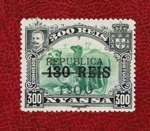 1918 Nyassa Mi#81, Sn#78, Yt#79, Sg#82, Mu#81 MH