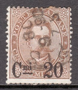 Italy - Scott #65 - Used - Paper adhesion on reverse - SCV $12.00