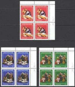 Canada Sc# 973-975 MNH PB UR 1982 30c-60c Christmas-Creche Figures