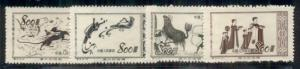 CHINA PRC #151-4 Mint Never Hinged, Scott $19.20