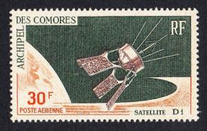 Comoro Is. Space Satellite D-1 SG#55 SC#C17 MI#74 CV£2.1
