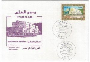 Algeria 2000 FDC Stamps Scott 1186 National Library Books