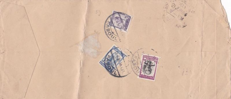 afghanistan 1956  stamps cover ref 20742