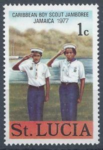 St. Lucia - SC# 420 - MNH - SCV $0.25 - Boy Scout Jamboree