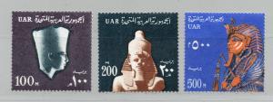 Egypt - Sc# 614 - 616 MLH  /  Lot 1218109