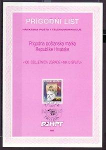 Croatia, Scott cat. 156. National Theater issue. Postal Bulletin. First day. ^