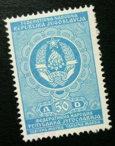 Yugoslavia Serbia Revenue Stamp  C29