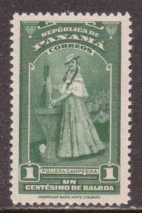 Panama    #343  MNH  (1942)