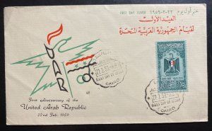1959 Cairo Egypt United Arab Republic First Day Cover FDC Anniversary