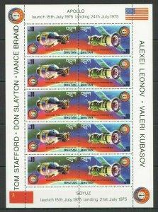 U0414 1975 BHUTAN SPACE APOLLO SOYUZ #624A-625A !!! MICHEL 40 EURO SH FIX
