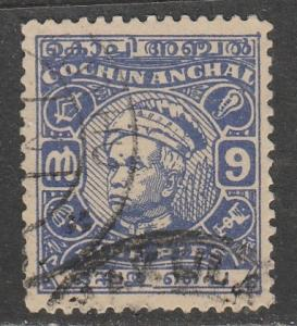 Inde / Cochin  1949  Scott No. 94  (O)