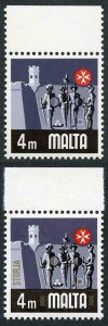 MALTA SG487a 1973-76 4c History error GOLD (inscr and decoration) OMITTED U/M