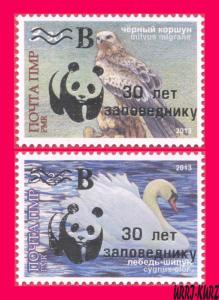 TRANSNISTRIA 2018 WWF Gold Overprint Surcharged Birds Yagorlyk Nature Reserve 2v