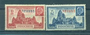 French Offices in China Kwangchowan sc# 135-136 mh cat value $1.70