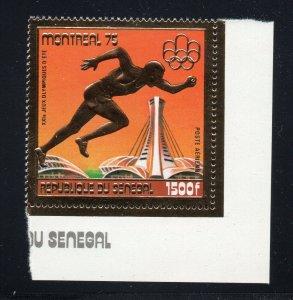 Senegal - 1500F Gold/ 1976 Olympics   -   Lot 1020425