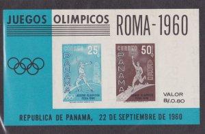 Panama # C237a, Rome Summer Olympics, Souvenir Sheet, NH, 1/2 Cat.