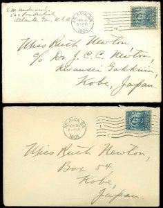 1904 LOT/2 Atlanta GA - MISSIONARY Ruth Newton & JOHN C C NEWTON KOBE JAPAN #304