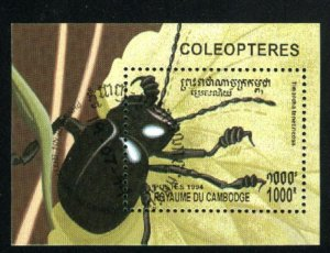 Cambodia 1378   SS Beetle  NH VF 1999 PD