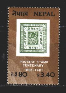Nepal. 1981. 410 from the series. Stamps on stamps. MNH.