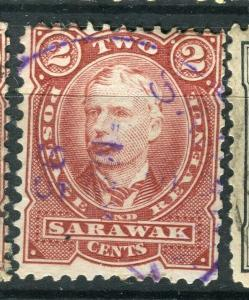 SARAWAK; 1895 early classic C. Brooke issue fine used 2c. value