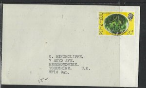 DOMINICA COVER (P1902B) 1976 QEII 20C FRUIT DOG DANE TO ENGLAND