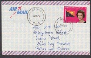 PAPUA NEW GUINEA 1979 cover - ex WABAG......................................L779
