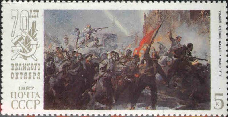 Russia Scott 5551c MNH** painting of Lenin ,Soldiers and Flags from 1987 sheet