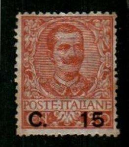 Italy Scott 92 Mint hinged [TC1962]