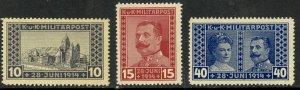 BOSNIA AND HERZEGOVINA 1917 ARCHDUKE MEMORIAL Semi Postal Set Sc B13-B15 MNH