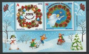 Belarus 2018 Christmas 2 MNH stamps