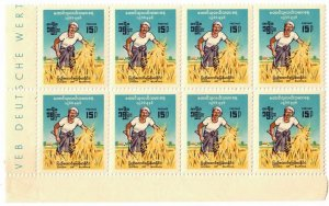 Burma 193 MNH Block of 8 (SCV $34.00)