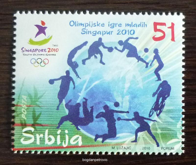 2010 SERBIA - COMPLETE SET (MNH)! singapore malaysia olympic games sport JB18