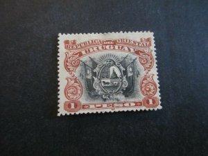 Uruguay #124 Mint Hinged WDWPhilatelic (H5K7)