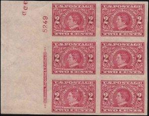 371 Mint,OG,XLH... Plate Block of 6... SCV $225.00
