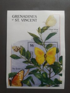 St. Vincent Grenadines 670 F-VF MNH. Scott $ 9.50
