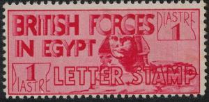 Egypt 1934 SC M5 Mint SCV $55.00 Set