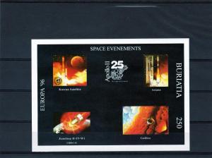 Buriatia 1996  Apollo 11/Galileo/Europa CEPT'96  S/S MNH #  Bou7BA