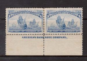 USA #233 NH Mint Imprint Pair