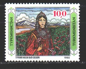 Turkmenistan. 1992. 5from the series. National Women's Costume. MNH.