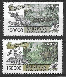 1999  BELARUS  -  SG.  345 / 346  -  EUROPA  - PARKS & GARDENS -   UMM