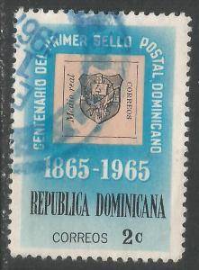 DOMINICAN REPUBLIC 616 VFU STAMP W851-2
