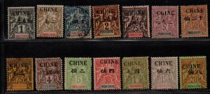 $Fr. Offices China Sc#18a//33a used+M/H/F-VF, 18a crease, 20a 32a cut corner